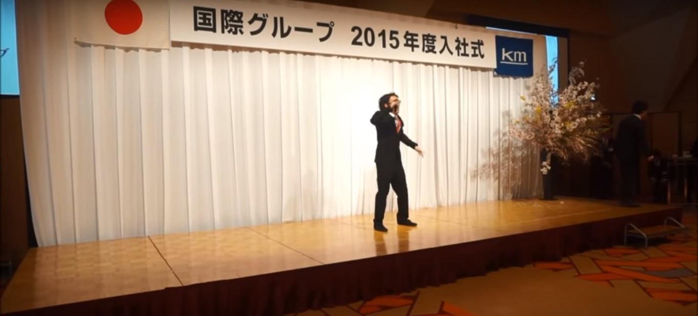 忘年会ダンス